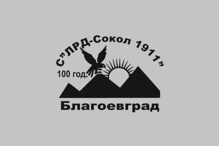 """ЛРД """"Сокол 1911"""""""