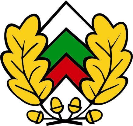 Поздравителен адрес от ИАГ до Общото събрание на НЛРС-СЛРБ
