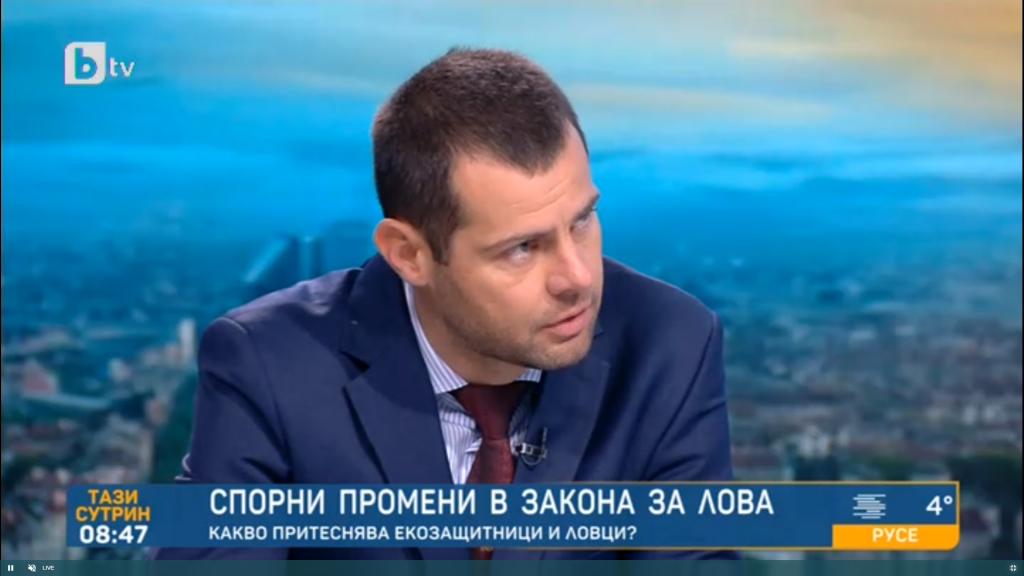 инж. Васил Василев