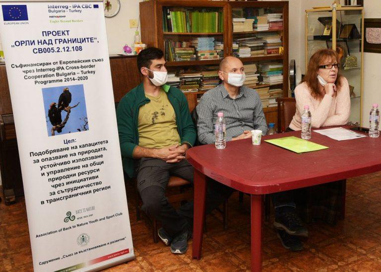 """Проектът """"Орли над границите"""" обедини наши и турски природозащитници"""