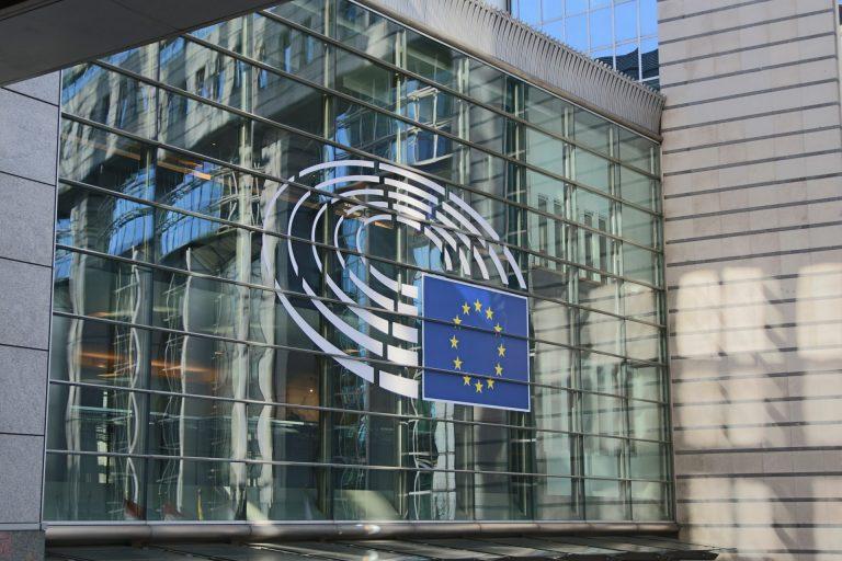 Eвропейски парламент