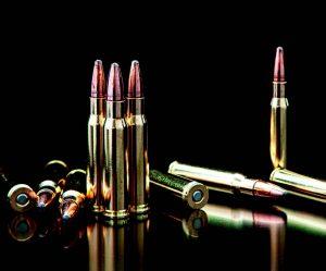 безоловни муниции